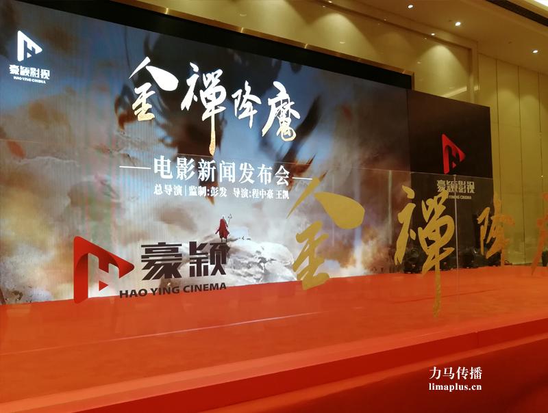 舞台搭建-上海活动策划