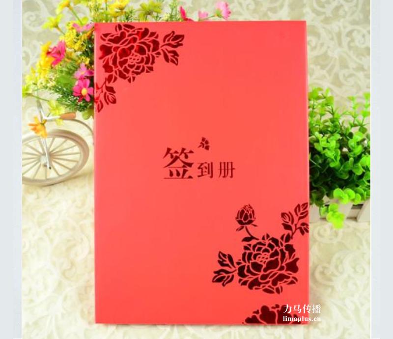 签到薄-上海活动策划